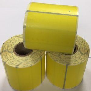 Plain Yellow Single Printer Reduction Labels
